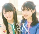 ゆいかおり(小倉 唯&石原夏織) ベストアルバム「Y&K」【CD2枚+BD】