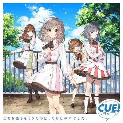 CUE! 03 Single「Colorful/カレイドスコープ」発売記念 パネル展&店頭抽選会画像