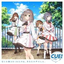 CUE! Team Single 05~08発売記念 店頭抽選会画像