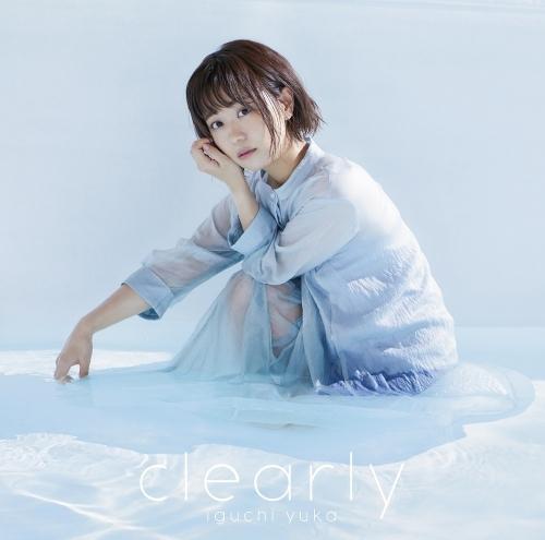 【アルバム】3rd アルバム「clearly」/井口裕香 【通常盤】