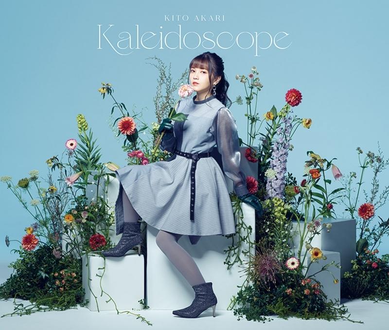 【アルバム】「Kaleidoscope」/鬼頭明里 【初回限定盤】