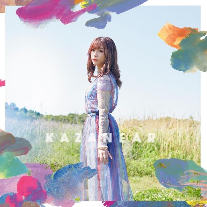 【マキシシングル】「カザニア」/愛美 【初回限定盤】
