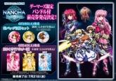 劇場版魔法少女 リリカルなのは Reflection  B2サイズクリアポスター(はやて)付き前売り券