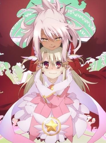 【Blu-ray】TV Fate/kaleid liner プリズマ☆イリヤ ツヴァイ! 第1巻 サブ画像2