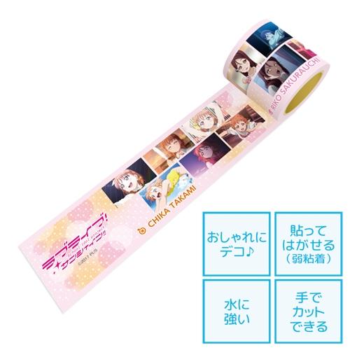【グッズ-テープ】ラブライブ!サンシャイン!!  TVアニメ1期 メモリアル養生テープ