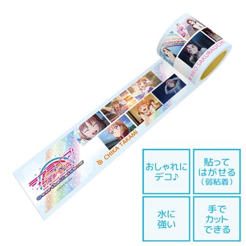 【グッズ-テープ】ラブライブ!サンシャイン!!The School Idol Movie Over the Rainbow  メモリアル養生テープ