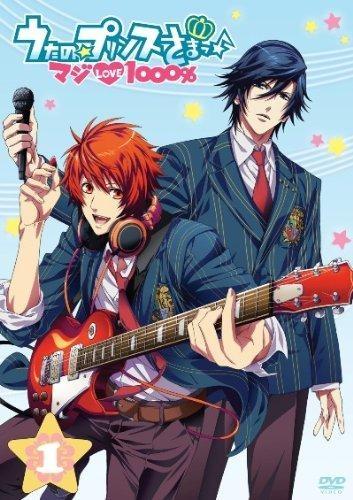【DVD】TV うたの☆プリンスさまっ♪ マジLOVE1000% 1