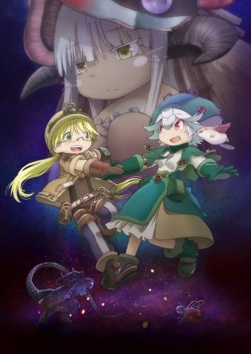 【Blu-ray】劇場版 メイドインアビス 深き魂の黎明 【通常盤】