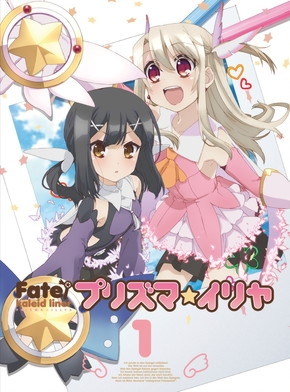 【DVD】TV Fate/Kaleid liner プリズマ☆イリヤ 第1巻 限定版 サブ画像2