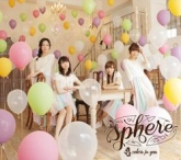 Sphere(スフィア)/4 colors for you 初回生産限定盤
