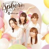 Sphere(スフィア)/4 colors for you 通常盤