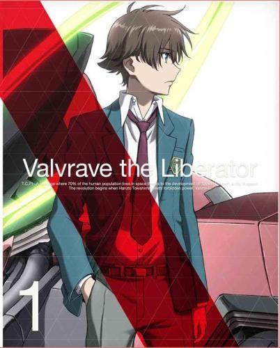 【DVD】TV 革命機ヴァルヴレイヴ 1 完全生産限定版 サブ画像2
