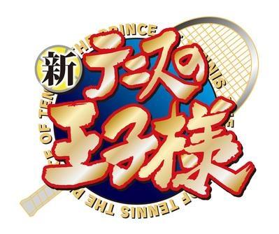 【Blu-ray】OVA 新テニスの王子様 OVA vs Genius10 Vol.5 サブ画像2