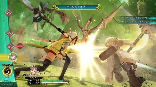 【PS4】ライザのアトリエ プレミアムボックス サブ画像5