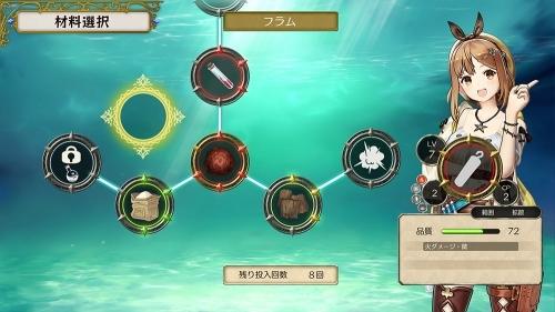 【PS4】ライザのアトリエ プレミアムボックス サブ画像7