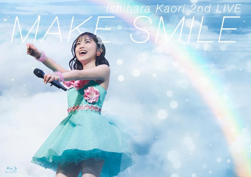 【Blu-ray】 2nd LIVE 「MAKE SMILE」/石原夏織