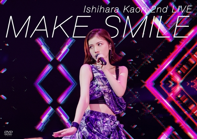 【DVD】 2nd LIVE 「MAKE SMILE」/石原夏織