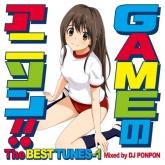 GAMEのアニソン!! The BEST TUNES-1