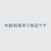 Triangle Love -Apricot Fizz- B2タペストリー付き豪華限定版