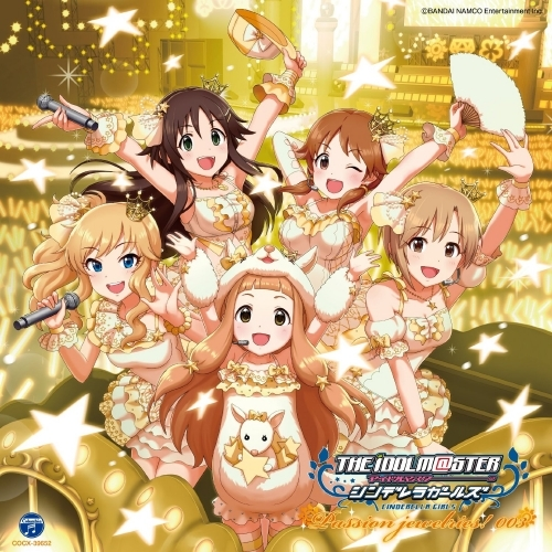 【キャラクターソング】THE IDOLM@STER CINDERELLA MASTER Passion jewelries! 003