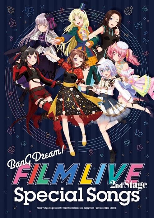 【マキシシングル】劇場版 BanG Dream! FILM LIVE 2nd Stage Special Songs【Blu-ray付生産限定盤】