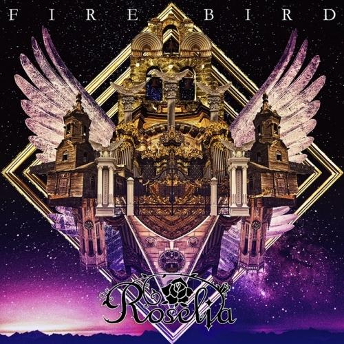 【キャラクターソング】TV BanG Dream! Roselia 9thシングル「FIRE BIRD」 Blu-ray付生産限定盤