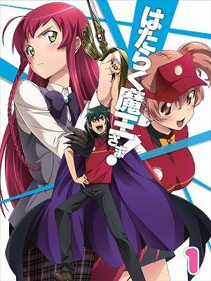 【Blu-ray】TV はたらく魔王さま! 1