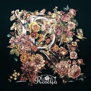 【マキシシングル】バンドリ! ガールズバンドパーティ!  「R」/Roselia 【通常盤】