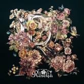 バンドリ! ガールズバンドパーティ!  「R」/Roselia 【通常盤】