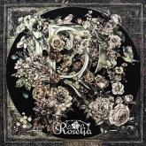 バンドリ! ガールズバンドパーティ!  「R」/Roselia 【Blu-ray付生産限定盤】
