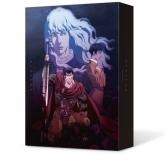 劇場版 ベルセルク 黄金時代篇 Blu-ray BOX