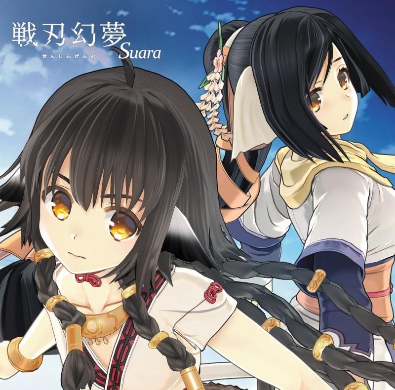 【主題歌】PS4/PS5用ゲーム うたわれるもの斬2 主題歌 「戦刃幻夢」/Suara