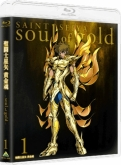 OVA 聖闘士星矢 黄金魂 -soul of gold- 1 特装限定版
