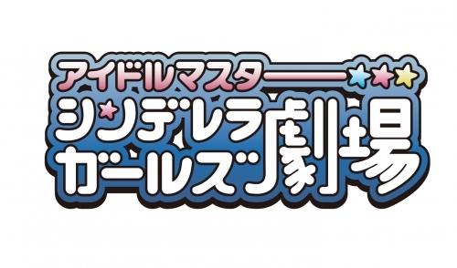 【Blu-ray】TV アイドルマスター シンデレラガールズ劇場3rd SEASON 第1巻 サブ画像2