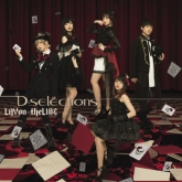 TV 賭ケグルイ ED「LAYon-theLINE」/D-selections DVD付