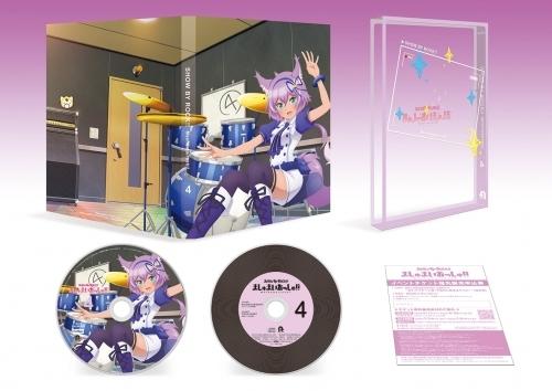 【DVD】TV SHOW BY ROCK!!ましゅまいれっしゅ!! 第4巻