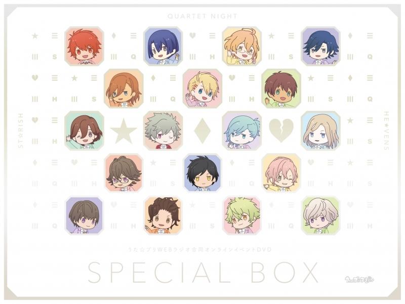 【DVD】イベント うた☆プリWEBラジオ合同オンラインイベントDVD SPECIAL BOX