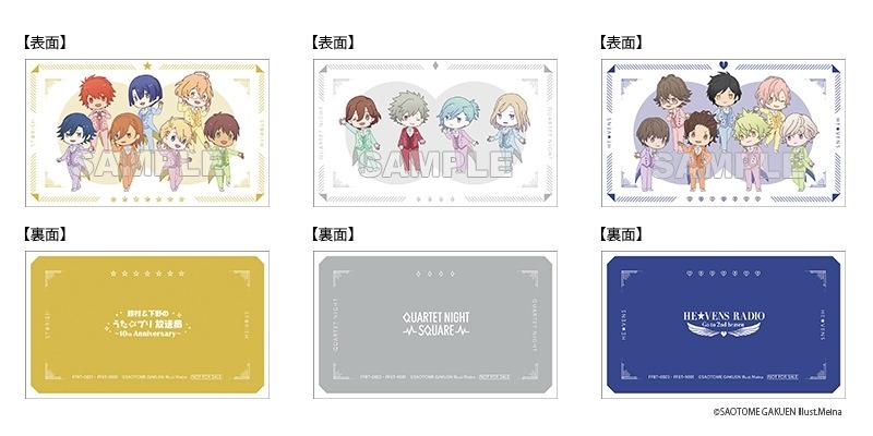 ちびキャライラスト使用名刺サイズカード 3枚セット