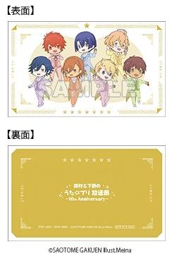 ちびキャライラスト使用名刺サイズカード1枚 (音也、真斗、那月、トキヤ、レン、翔、セシル)