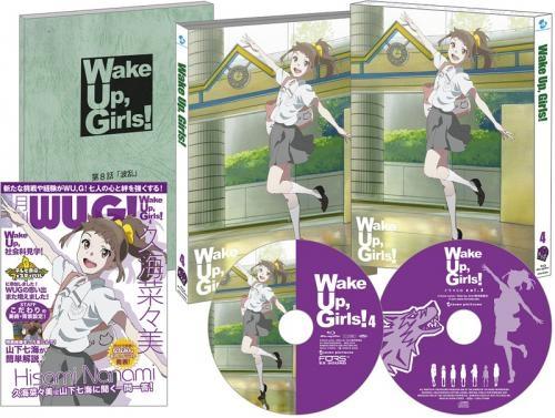 【Blu-ray】TV Wake Up, Girls! 4 初回生産限定版