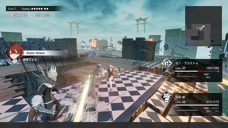 【PS4】モナーク/Monark 数量限定画集付BOX サブ画像6