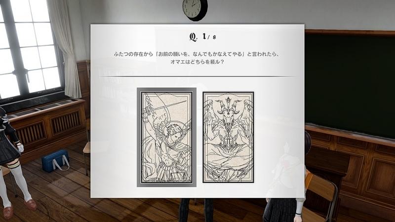 【PS4】モナーク/Monark 数量限定画集付BOX サブ画像7