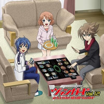 【DJCD】ラジオCD 立ち上がれ!僕らのヴァンガード Vol.12