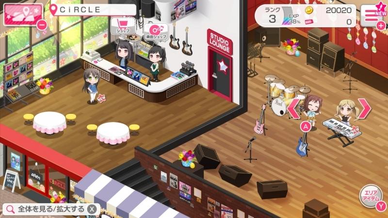 【NS】バンドリ! ガールズバンドパーティ! for Nintendo Switch サブ画像4