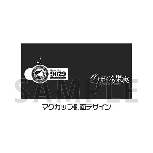 【グッズ-マグカップ】グリザイアの果実 グリザイア・チタンカップ【催事商品】