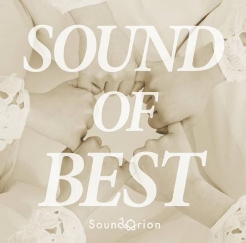 【アルバム】「SOUND OF BEST」/サンドリオン 特装盤【CD+DVD】