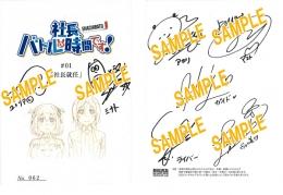 TVアニメ「社長、バトルの時間です!」キャスト直筆サイン入り台本プレゼントキャンペーン画像