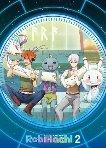 【DVD】TV RobiHachi 2