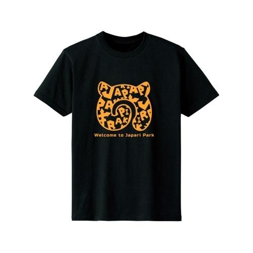 【グッズ-Tシャツ】けものフレンズ2 Tシャツメンズ(サイズ/L)