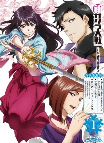 【Blu-ray】TV 新サクラ大戦 the Animation 1 特装版